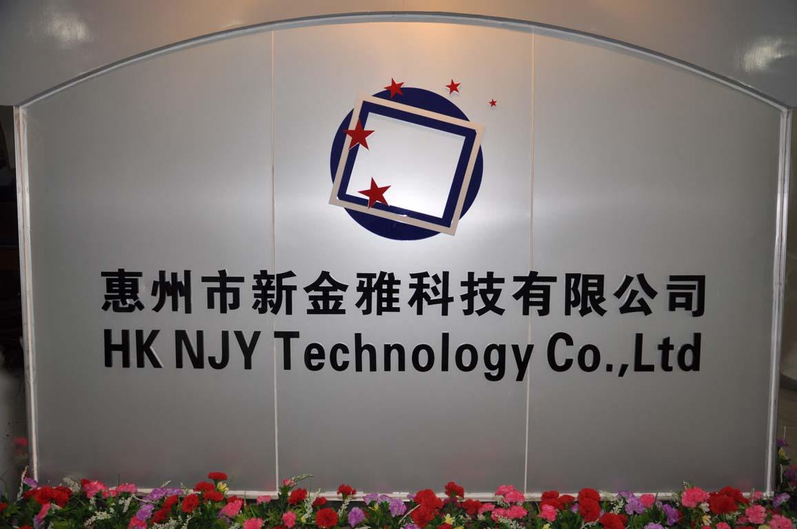 NJY Company