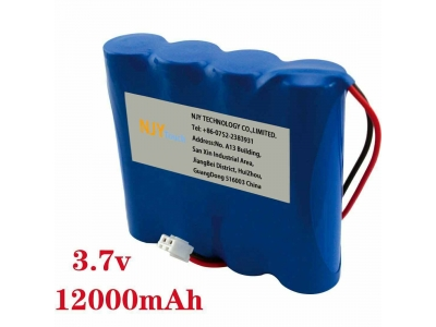3.7V 12000mAh Rechargeable Battery Pack External Power headlamp Flashlight Spare