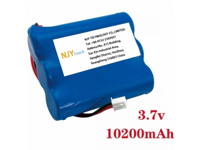 NJYTouch 3.7V 10200mAh Rechargeable Battery For GPS PSP Table PC Power Bank Video Game